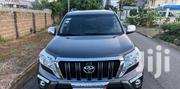 Toyota Land Cruiser Prado 2017 Gray | Cars for sale in Greater Accra, East Legon