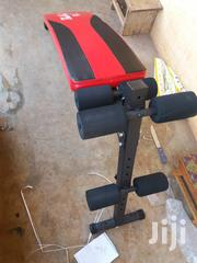 Adjustable Bench   Sports Equipment for sale in Greater Accra, Odorkor