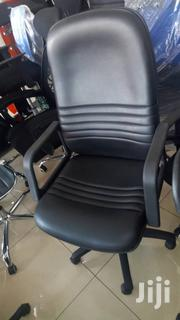 Nice Office Leather Chair | Furniture for sale in Greater Accra, North Kaneshie