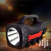 Portable Rechargeable Lamp YG-5707 | Video Game Consoles for sale in Greater Accra, Abelemkpe