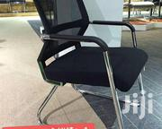 Executive Office Mesh Chair | Furniture for sale in Greater Accra, North Kaneshie