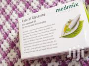 Medimix Ayurvedic Natural Glycerine Bathing Bar | Skin Care for sale in Greater Accra, Bubuashie