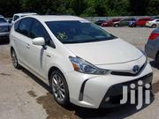Toyota Prius 2015 White | Cars for sale in Ashanti, Kumasi Metropolitan