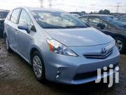 Toyota Prius 2014 Gray | Cars for sale in Ashanti, Kumasi Metropolitan