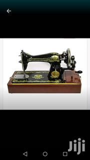 Brand New Butterfly Sewing Machine | Home Appliances for sale in Greater Accra, Accra Metropolitan