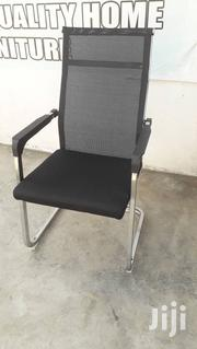 Nice Quality Mesh Chair | Furniture for sale in Greater Accra, Accra Metropolitan