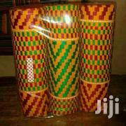 Yellow Odofempade3 And Akye3m Bonwire Kente Cloth | Clothing for sale in Greater Accra, Achimota