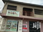 Shop for Rent at Amasaman Gh150 | Commercial Property For Rent for sale in Greater Accra, Achimota