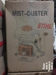 STIHL Mist Duster | Farm Machinery & Equipment for sale in Greater Accra, Tema Metropolitan