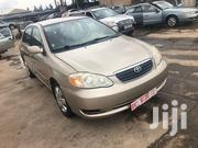 Toyota Corolla 2008 Gold | Cars for sale in Ashanti, Kumasi Metropolitan
