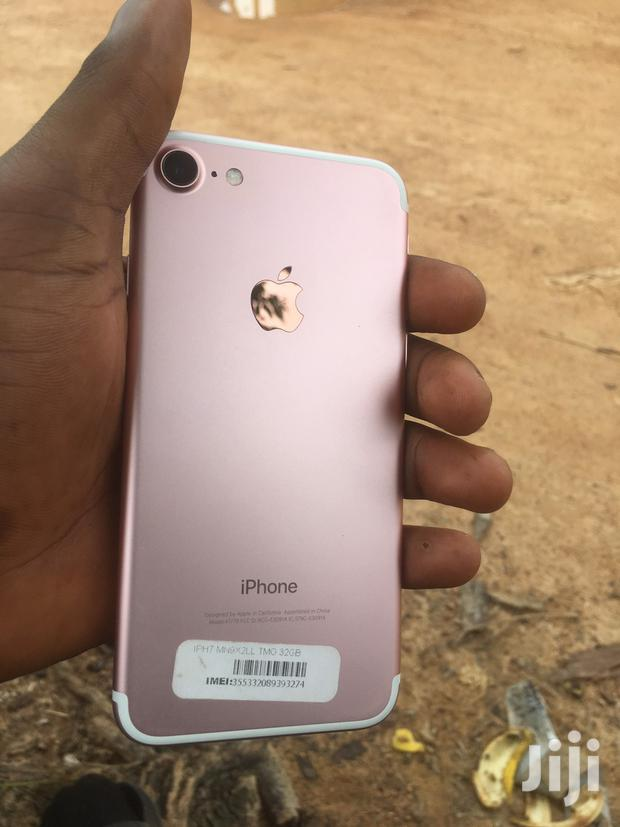 Archive: New Apple iPhone 7 32 GB Gold