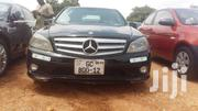 Mercedes-Benz C300 2009 Black | Cars for sale in Greater Accra, Adenta Municipal