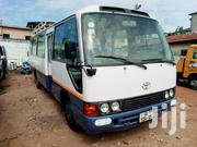 Registered Coastal Bus | Buses for sale in Greater Accra, Ga South Municipal