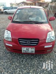Kia Picanto 2011 Red | Cars for sale in Greater Accra, Adenta Municipal