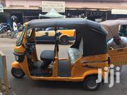 Tricycle 2018 Yellow | Motorcycles & Scooters for sale in Central Region, Asikuma/Odoben/Brakwa