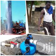 Geo Ttech Borehole Drilling Co Ltd   Building & Trades Services for sale in Greater Accra, Accra Metropolitan