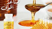 Forever Bee Propolis   Vitamins & Supplements for sale in Greater Accra, Airport Residential Area