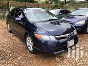 Honda Civic 2008 1.4i LS Blue | Cars for sale in Greater Accra, Tema Metropolitan