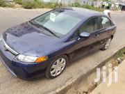 New Honda Civic 2008 Blue | Cars for sale in Greater Accra, Kanda Estate