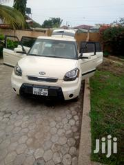 Kia Soul 2009 Brown | Cars for sale in Greater Accra, Cantonments