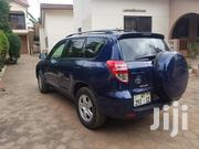 Toyota RAV4 2010 Blue | Cars for sale in Greater Accra, Accra Metropolitan