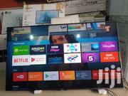 "SONY 75""Android/3D Smart Satellite TV 