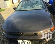 Mitsubishi Galant 1997 SW Brown | Cars for sale in Greater Accra, Kotobabi