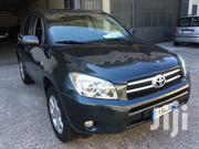 Toyota RAV4 2009 | Cars for sale in Greater Accra, Kwashieman