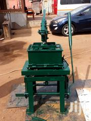 Block Making Machines | Manufacturing Materials & Tools for sale in Greater Accra, Achimota