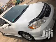 Toyota Corolla 2007 S White | Cars for sale in Greater Accra, Airport Residential Area