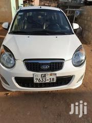 Kia Picanto 2009 1.1 White | Cars for sale in Greater Accra, Zongo