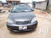 Toyota Corolla 2007 1.8 VVTL-i TS Gray | Cars for sale in Brong Ahafo, Atebubu-Amantin