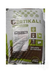 Organic Fertilizer NPK | Feeds, Supplements & Seeds for sale in Greater Accra, Adenta Municipal
