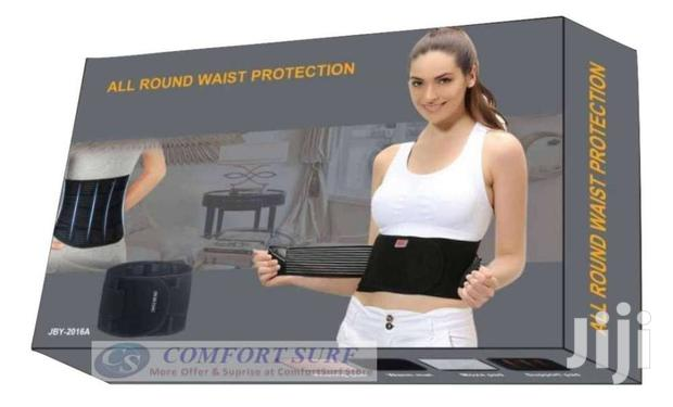 All Round Waist Protection