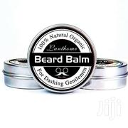 Beard Balm | Hair Beauty for sale in Greater Accra, Teshie-Nungua Estates