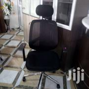 Office Swivel Chair -Code: MB74 Old Type | Furniture for sale in Greater Accra, Accra Metropolitan