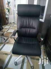 Executive Leather Swivel Chair - Code: A316 | Furniture for sale in Greater Accra, Accra Metropolitan