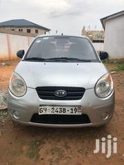 Kia Picanto 2019 Silver | Cars for sale in Greater Accra, Odorkor