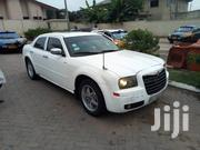 Chrysler 300C 2008 White | Cars for sale in Greater Accra, Dansoman