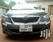 Toyota Corolla 2009 1.8 Advanced | Cars for sale in Ashanti, Offinso North