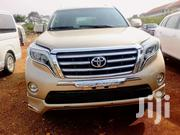 Toyota Prado | Cars for sale in Greater Accra, Okponglo