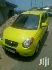 Kia Picanto 2009 1.1 EX Green | Cars for sale in Greater Accra, Abossey Okai