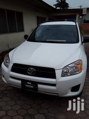 Toyota RAV4 2010 2.5 4x4 White | Cars for sale in Greater Accra, East Legon