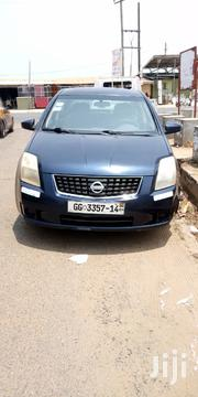 Nissan Sentra 2008 Blue | Cars for sale in Greater Accra, Tema Metropolitan