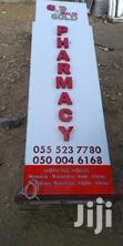 Signages 3D | Manufacturing Services for sale in Kokomlemle, Greater Accra, Ghana