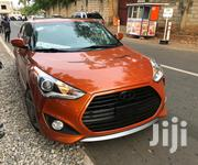 New Hyundai Veloster 2016 | Cars for sale in Greater Accra, Tesano