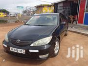 Toyota Camry 2008 Black | Cars for sale in Greater Accra, Dansoman
