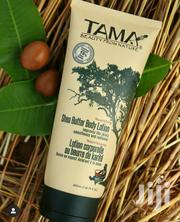 Tama Shes Butter Body Lotion | Skin Care for sale in Central Region, Cape Coast Metropolitan