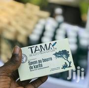 Tama Moisturing Shea Butter Soap | Bath & Body for sale in Central Region, Cape Coast Metropolitan