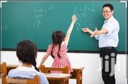 Teachers Wanted Urgently | Teaching Jobs for sale in Greater Accra, Accra Metropolitan
